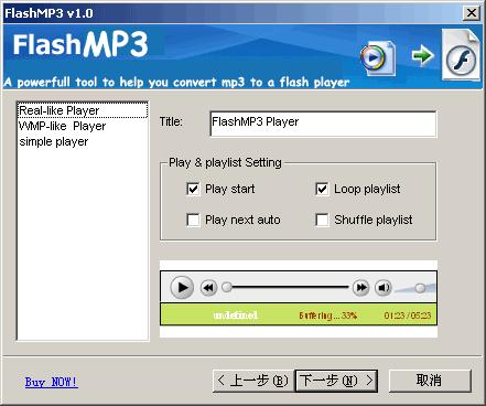 WinXMedia CD MP3/WAV/WMA Converter - FREE Download ...
