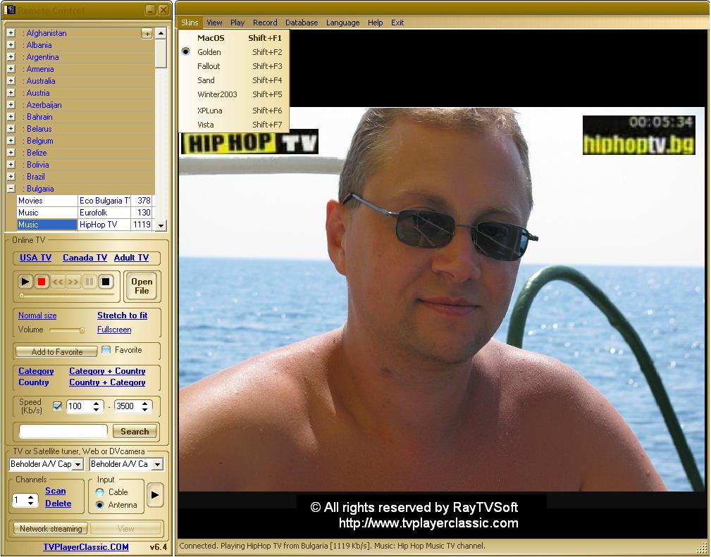 TV Player Classic - программа для просмотра и записи потокового онлайн
