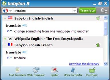babylon pro 10.5