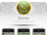 iQuran Recitation Software for iPhone and iPod Touch