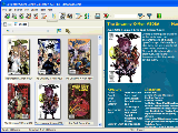 Comic Collector Pro