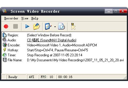 B Free Download Screen Video Recorder For Windows 7.
