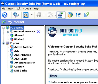 Скриншот Outpost Security Suite Pro.