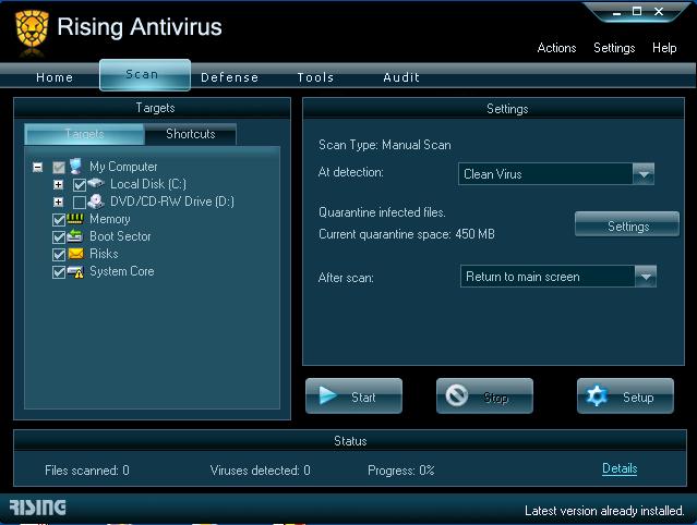 Антивирус Freeware - фото 7