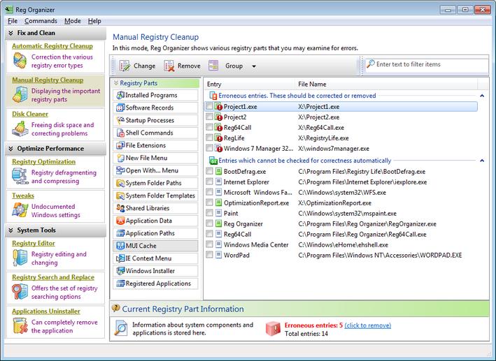 ChemTableSoftware Reg Organizer v6.0.2 Incl Crack + Key TorDigger.