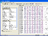 Cygnus Hex Editor на русском - фото 11
