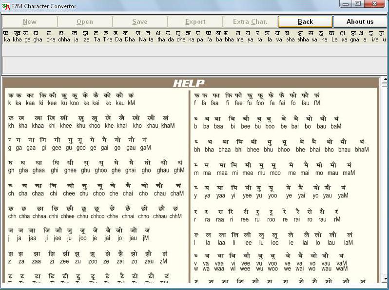google english to marathi typing software